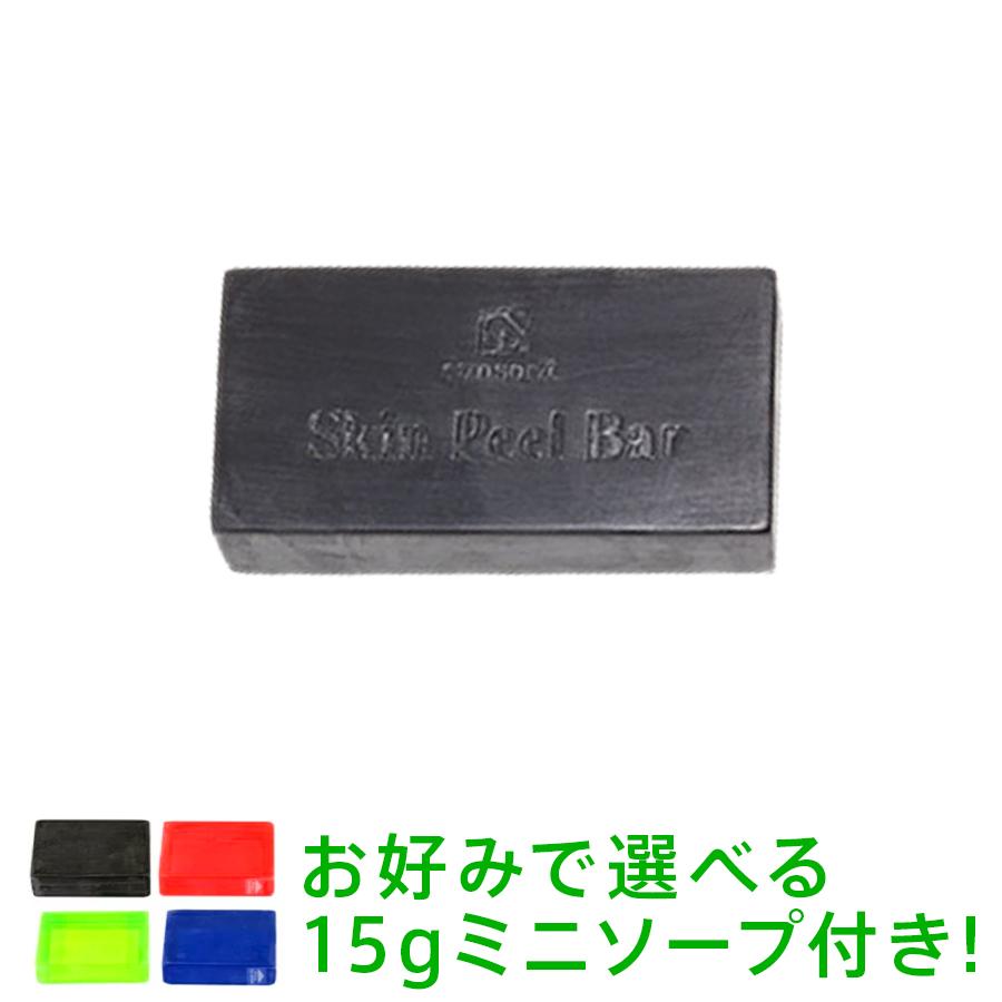 スキンピールバー ハイドロキノール Peel Bar【1個】石鹸 Skin サロン用サンソリット Skin Peel Bar【1個】石鹸, SenaJapan:27151546 --- officewill.xsrv.jp