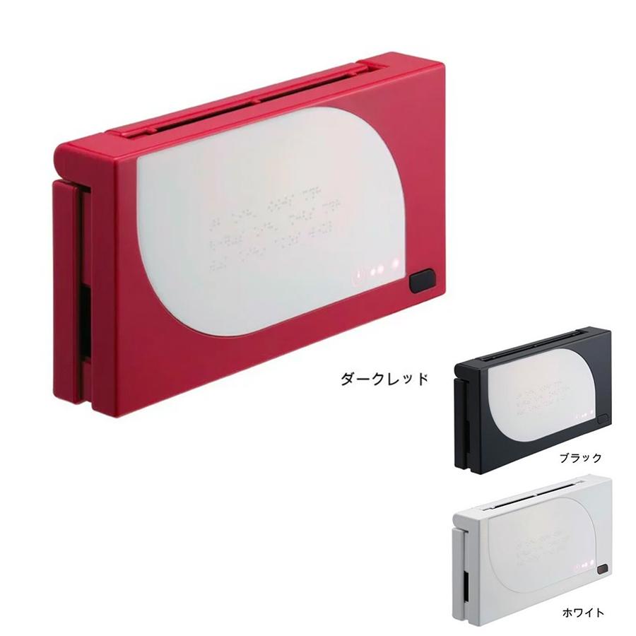 空気清浄芳香機シルヴェールT-10香りのカートリッジ1つオマケ付・即納できます!(当日~翌日出荷!)