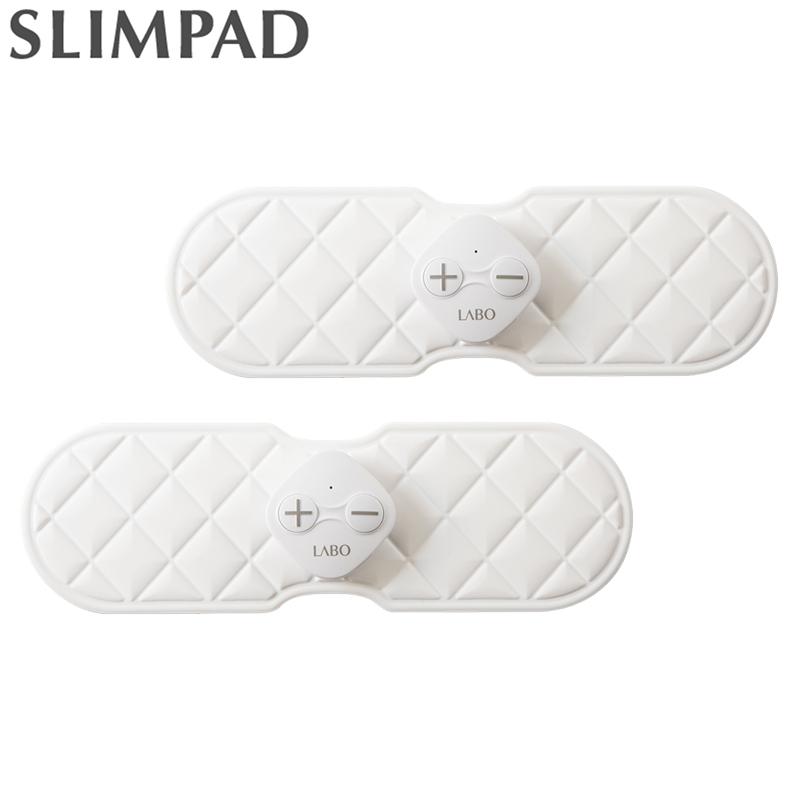 スリムパッド フィット デュアルセット (フィット2台) Slimpad FIT DUAL SET CL-EP-306 メーカー1年保証 EMS ダイエット 二の腕 ヒップアップ 太もも スレンダー 筋肉