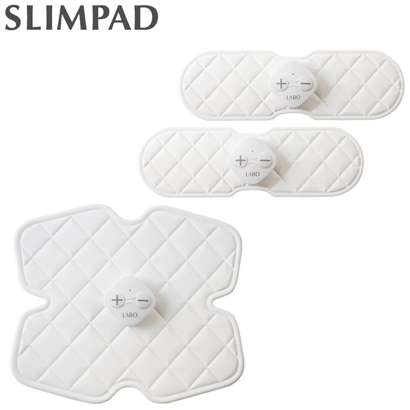 スリムパッド コアデュアルフィットセット (フィット2台 コア1台) Slimpad CORE DUAL FIT SET CL-EP-306 CL-EP-307 メーカー1年保証 EMS ダイエット 腹筋 二の腕 ヒップアップ 太もも スレンダー くびれ 筋肉