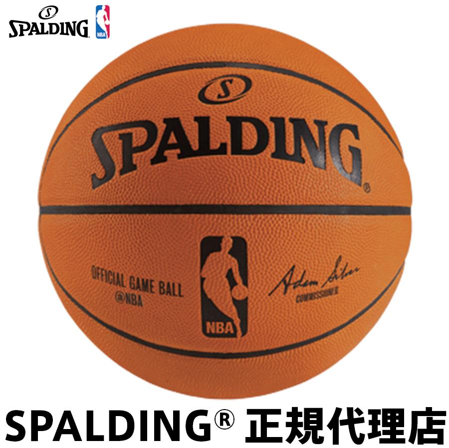 バスケットボールSPALDING スポルディングオフィシャル NBA ゲームボールNBA公式試合球 FIBA公認7号球 屋内用