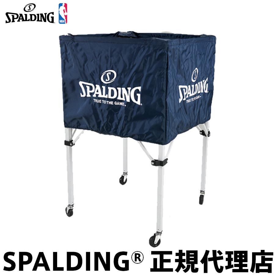 バスケットボール 収納用具 練習 試合 遠征 SPALDING スポルディング BALL CART ボールカート