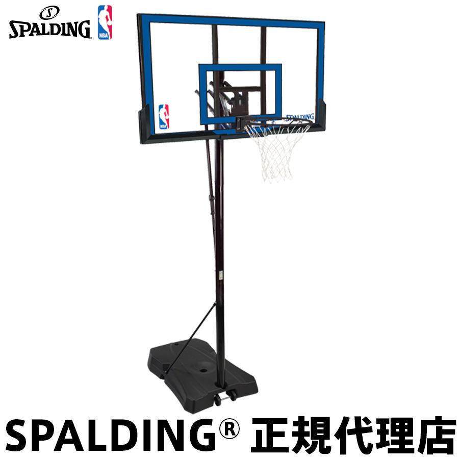 バスケットゴール バックボードSPALDING スポルディングGAMETIME ゲームタイムシリーズ家庭用 屋外用 組立サービスなし