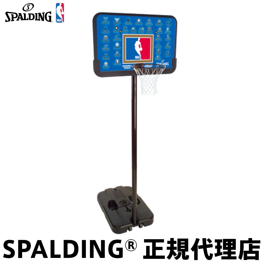 【5月下旬頃発送予定商品の予約販売です】 バスケットゴール バックボード SPALDING スポルディング NBA TEAM SERIES NBAチームシリーズ 家庭用 屋外用 組立サービスなし