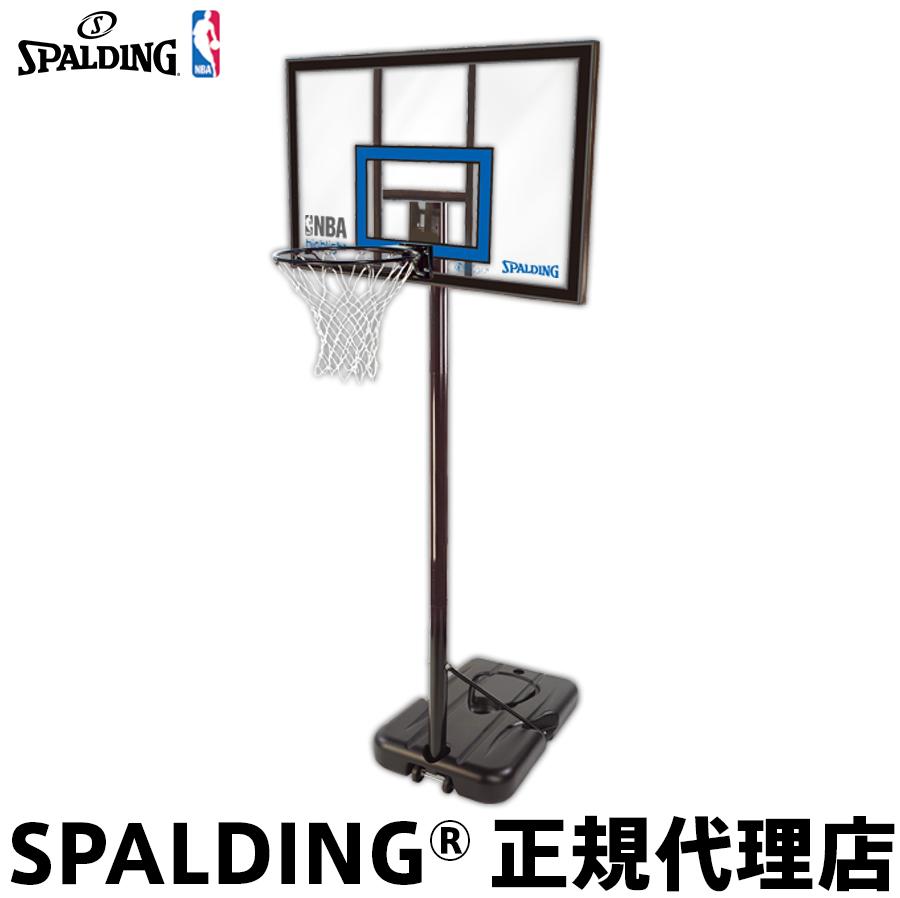 バスケットゴール バックボードSPALDING スポルディングNBA HIGHLIGHT ACRYLIC PORTABLE NBA ハイライト アクリル ポータブル家庭用 屋外用 組立サービスなし