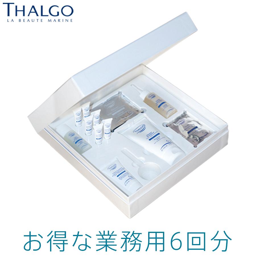 THALGO タルゴ アルティム リチュアルキット【6回分】【業務用】タルゴジャポン