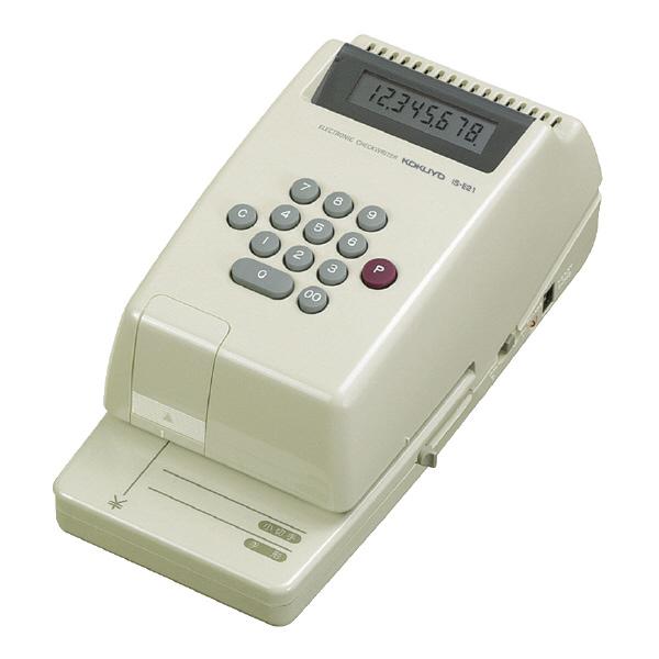 【コクヨ】電子チェックライター IS-E21【送料無料】【配送方法は選べません】