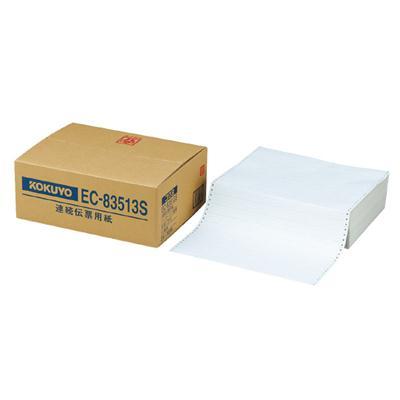 【コクヨ】連続伝票用紙1/3単線ノーカーボン紙 EC-83513S【送料無料】【配送方法は選べません】