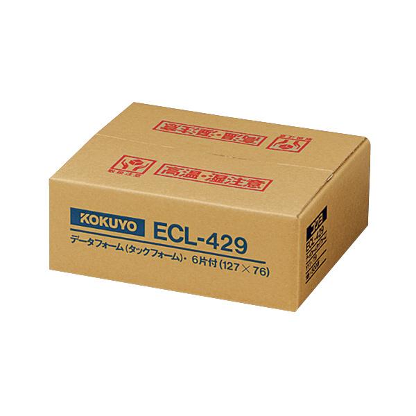 【コクヨ】タックフォ-ム 11X9 6片 ECL-429【送料無料】【配送方法は選べません】