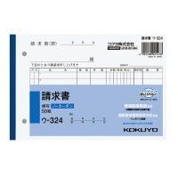 コクヨ NC複写簿ノーカーボン請求書B6ヨコ型7行50組 ウ-324 ☆正規品新品未使用品 高価値