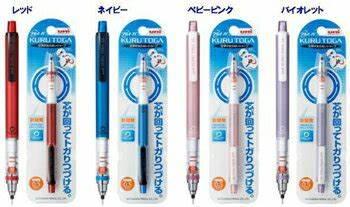 名入れ納期 現在 1週間程度 △△三菱鉛筆 日本正規代理店品 新色 クルトガシャープペン M5450.1P 名入れ対象商品 売れ筋ランキング 安全設計 0.5mm芯 クルトガ名入れ シャープペンシル シャーペン