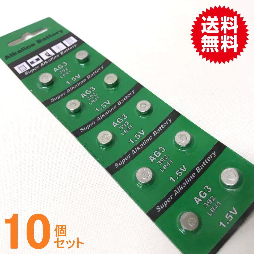 長持ち高品質 AL完売しました メーカー直売 体温計用電池 アルカリボタン電池 LR41 送料無料 10P