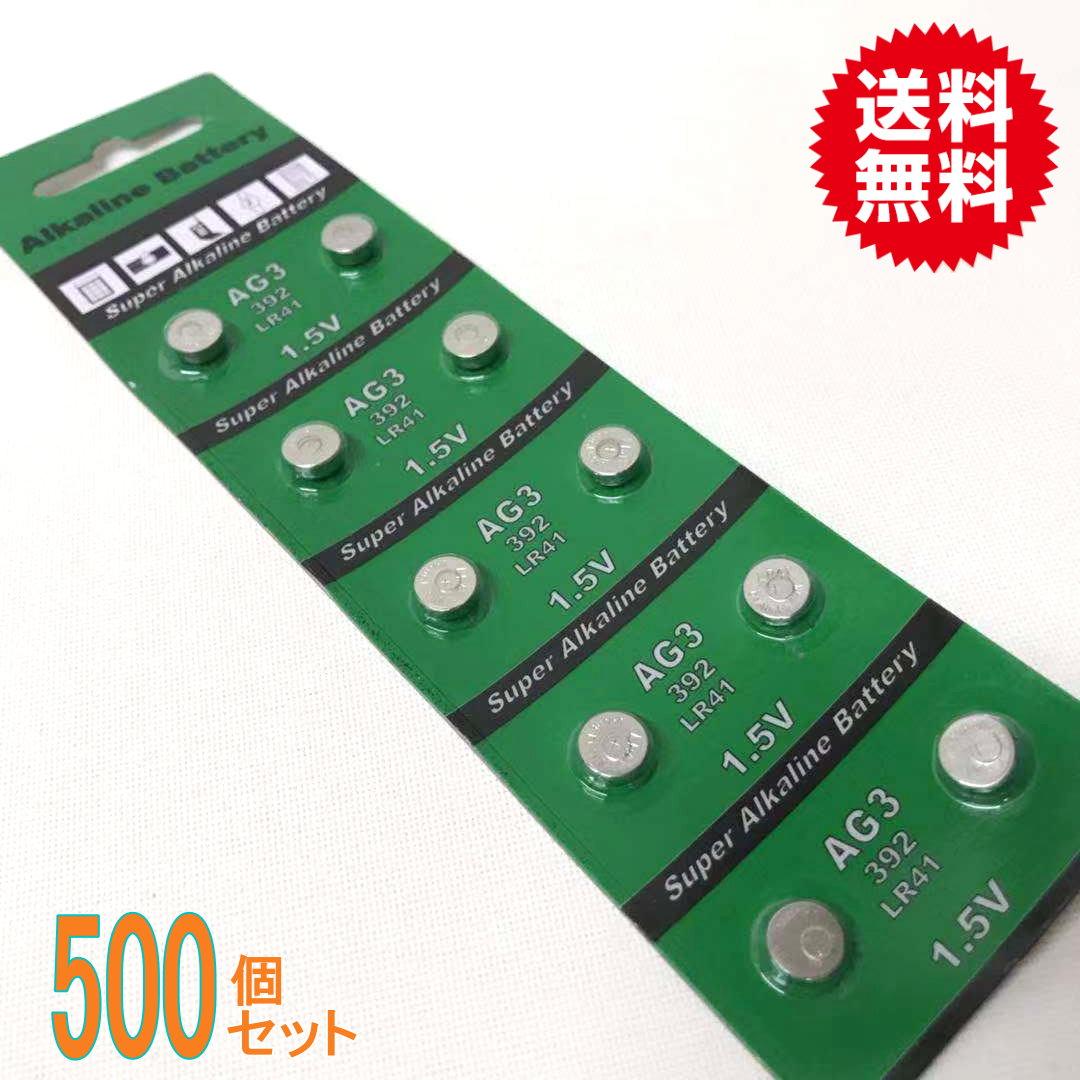 【期間限定値下げ】業務用ボタン電池(LR41)500個セット【送料無料】