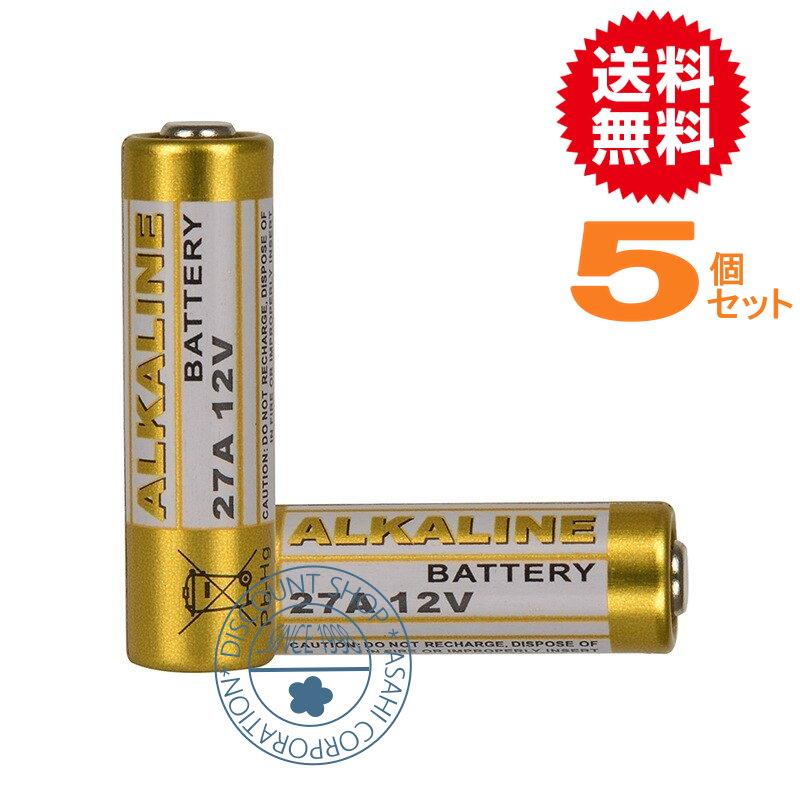 公式 27a12v長持ち高品質 早割クーポン MN27 CA22 L828 LE812 A27S互換品 3000本期間限定値下げ 27a12v カーセキュリティーリモコン用 5個 アルカリ電池 送料無料 代引き発送可 12V-27A