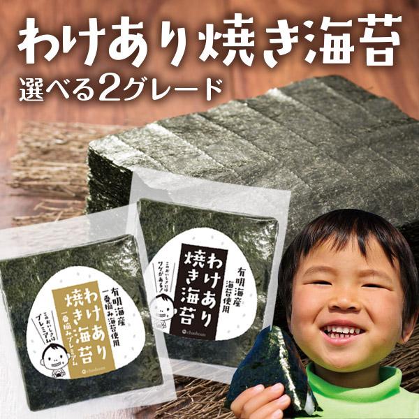 【国産】手巻き寿司やおにぎりに!おいしい焼き海苔のおすすめは?