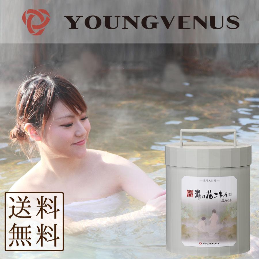 常備 の 中 浴 富山 越