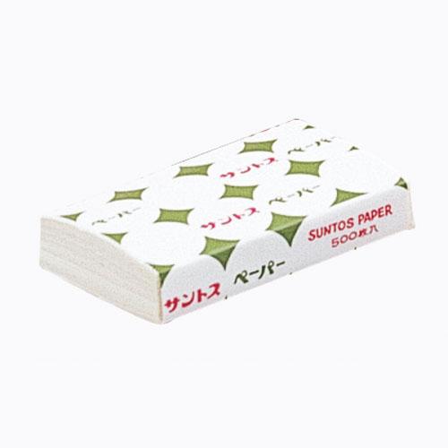 【2000円OFFクーポン配布中 12/26 1:59まで】 サントス 使い捨てペーパー 小(100入)