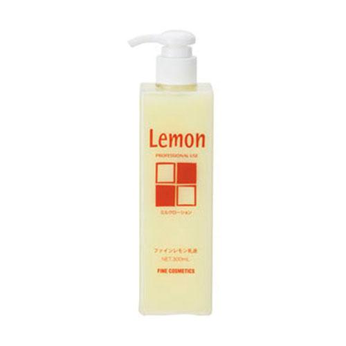当店はサロン専売が盛りだくさん 信託 送料無料 本日限定 ファイン 300ml レモン乳液
