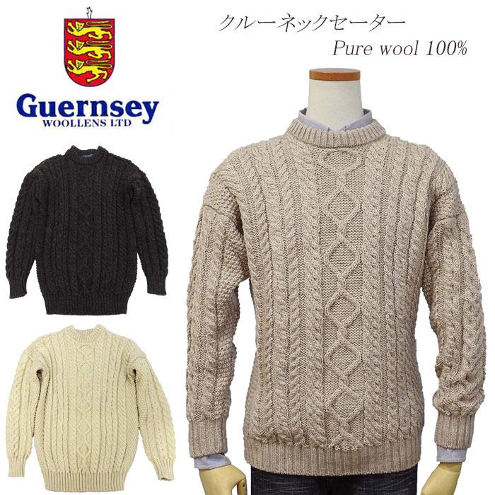 【全商品10%OFFクーポン】Guernsey Woollensガンジーウーレンズ アラン セーターAran Sweater【送料無料】【あす楽対応】イギリス製