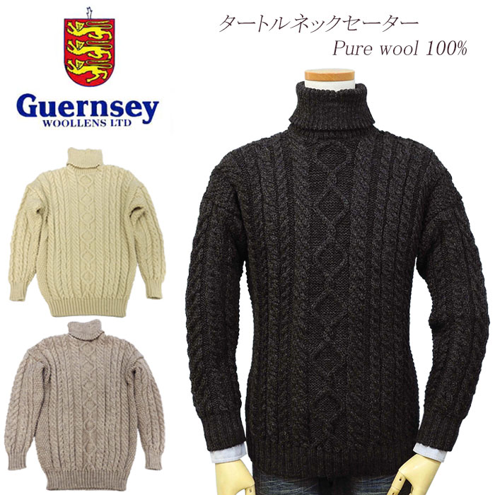Cheap Tock All Product 5off Coupon Guernsey Woollens Gandhi
