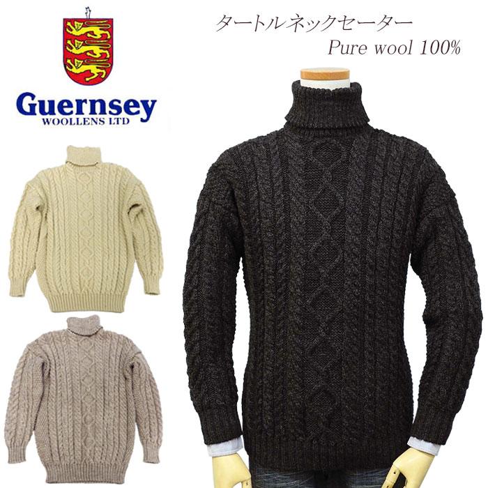 【全商品10%OFFクーポン】Guernsey Woollensガンジーウーレンズ アラン タートルネックセーターAran Sweater【送料無料】【あす楽対応】イギリス製