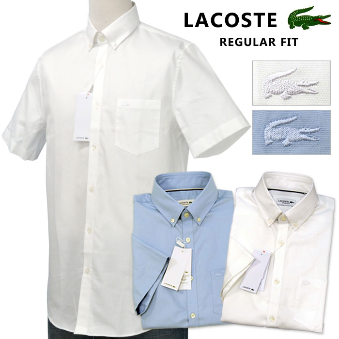 【全商品10%OFFクーポン】Lacoste ラコステMen'sポケット付半袖オックスフォードシャツ【2020-Spring/NewColor】送料無料 プレゼントXL大きいサイズ