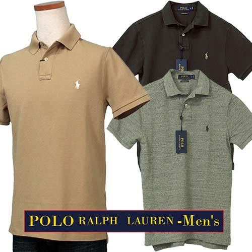 【全商品10%OFFクーポン】POLO Ralph Lauren Men'sスリムフィット半袖鹿の子ポロシャツ【2017-Spring/NewColor】【ラルフローレン】XL,大きいサイズ【送料無料】