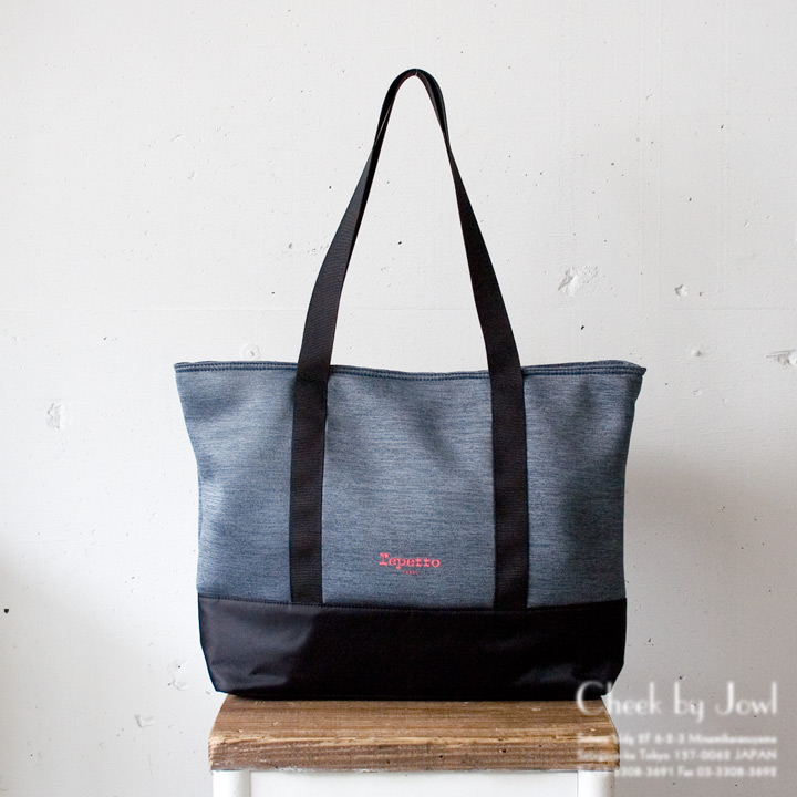 repetto / レペット トートバッグ BOOTS TOTE ジャージーダークグレー