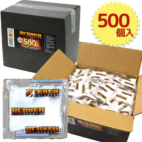 【送料無料】 着火剤 バーナーファイヤースターター 500個入 FS4B 固形燃料 薪ストーブ 暖炉 着火材 アウトドア ダッチウエストジャパン