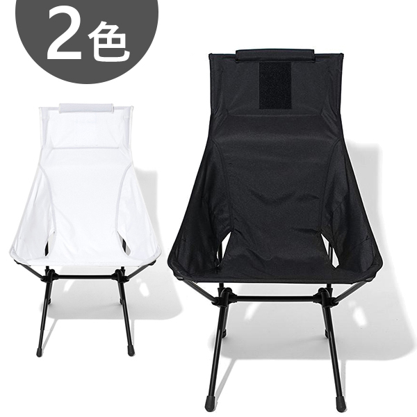 【ポイント10倍!】Helinox ヘリノックス タクティカルサンセットチェア ブラック ホワイト 折り畳み椅子 アウトドア用品