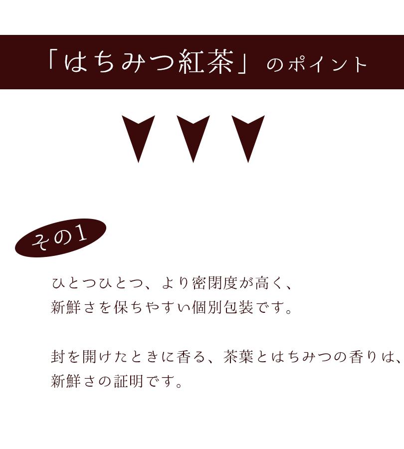 極上はちみつ紅茶 ティーバッグ ラクシュミー Lakshimi 神戸 25袋×2箱セット 個別包装