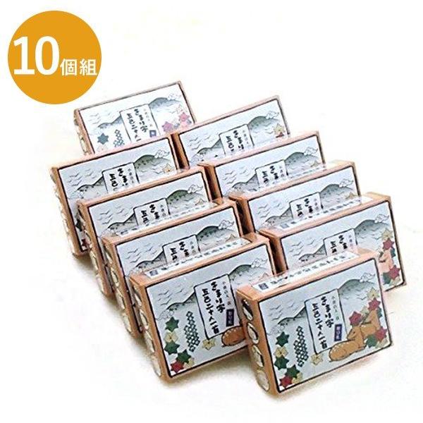【送料無料】 きまり字五色二十人一首 取札(10個セット) HYA1018 ×10個 読札 取札 初心者 ホビー かるた 日本伝統玩具