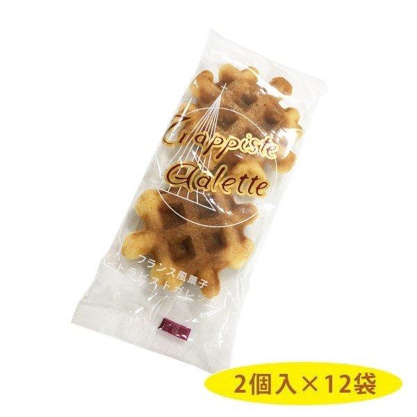 シトー会 那須の聖母修道院 トラピストガレット B箱 2枚入り×12袋セット クッキー 無添加 フランス風菓子