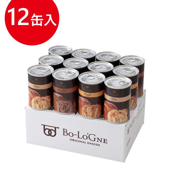 ボローニャ「缶deボローニャ」12缶セット