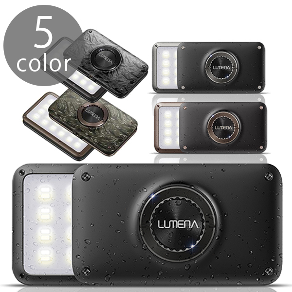 【ポイント18倍!】【送料無料】 LUMENA2 ルーメナー2 LEDランタン メタルグレー ブラック ブラウン 全3色 充電式 メタルグレー 防水・防塵機能付き