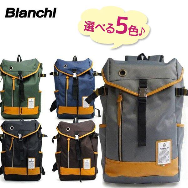 【ポイント15倍!】【送料無料】 ビアンキ フラップリュック バックパック メンズ レディース 全5色 Bianchi NBTC37