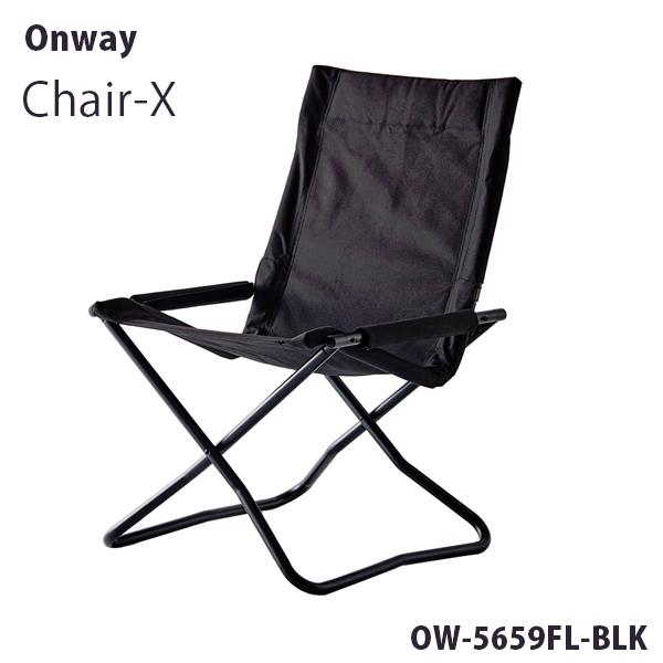 【ポイント7倍!】【送料無料】 Onway チェアエックス ブラック リラックスチェア OW-5659FL-BLK 折畳みリラックスチェア オンウェー Chair-X