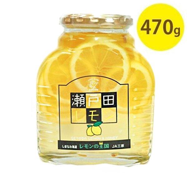 檸檬 と 蜂蜜