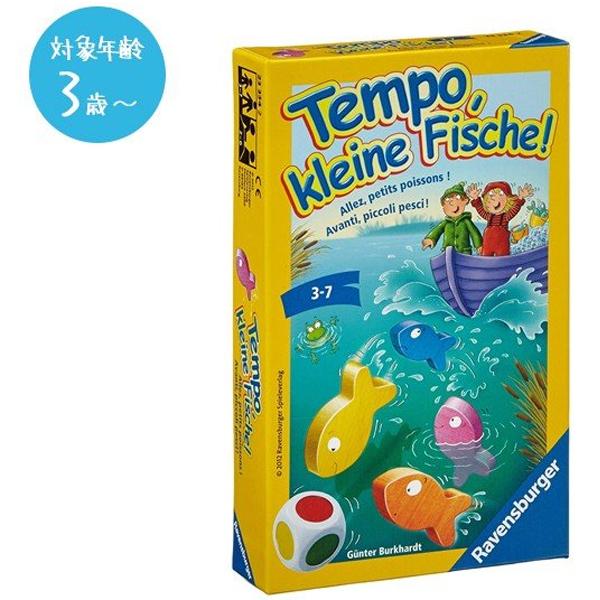 Tempo petits poissons