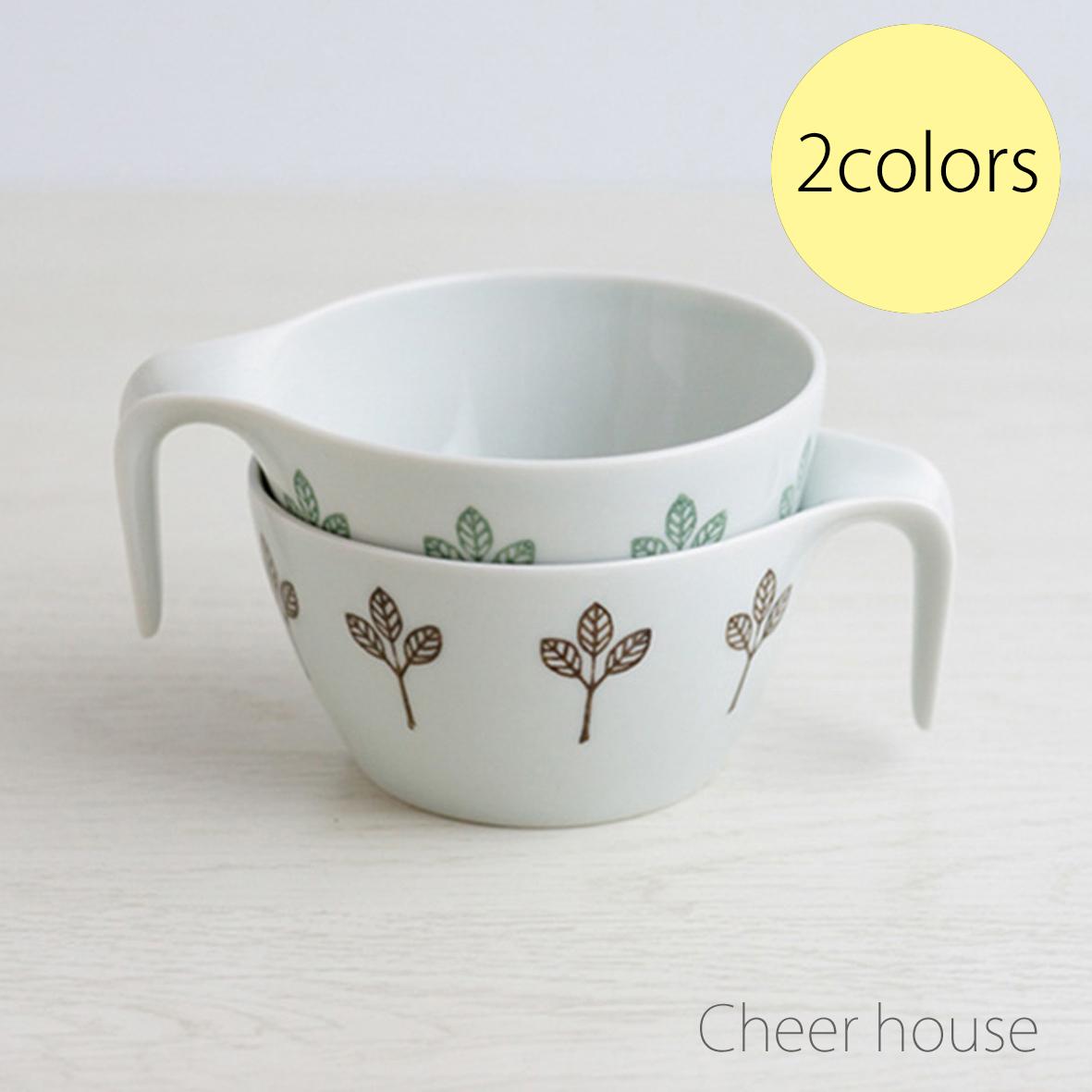 持ちやすい 使いやすい 重なる スタッキング 収納 おしゃれ 収納 食器 陶器 セット ペア 【波佐見焼】【Cheer house】 フロン スープカップ