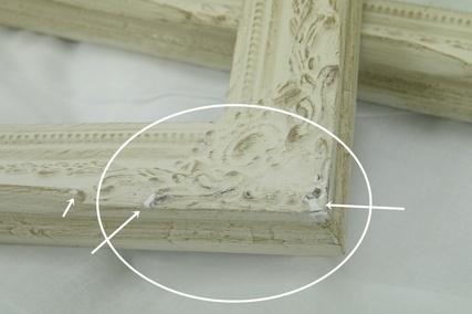 アンティーク 額縁 雑貨 フレーム ビッグS アンティーク風 巾52×奥行4×高さ70cm クリーム