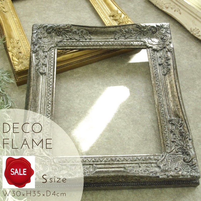 Cheerful Framed Antique Frames Flame S Silver 30 X 35 Cm