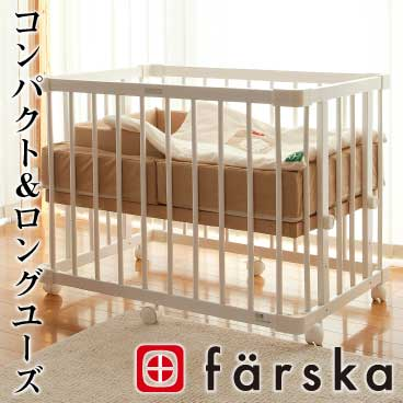 Baby cot playpen Fruska [farska] minijoynt bed neo white