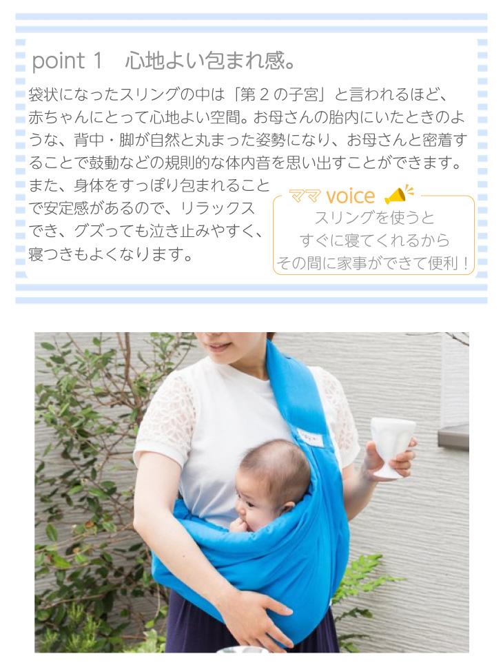 スリング ベビースリング1つで4通りの抱き方 スナッグリースリング スリング 新生児 正規品 抱っこひも 抱っこ紐 ベビー 出産祝い プレゼント 出産準備 人気 おすすめ 赤ちゃん シンプリーグッドhCtQsdxorB
