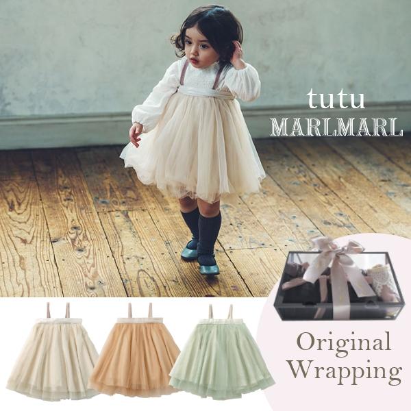 ベビーの時期はベアトップのワンピースとして 完全送料無料 大きくなったらチュチュスカートとして長く2wayで着用できます 女の子らしいふんわりシルエットでデイリーにも チュチュ 直営ストア マールマール MARLMARL tutu スカート女の子 秋冬 1歳 - 6歳 2way 3カラー ベビースカート ピオニー 洋服 子供服 フォーマル キッズスカート 結婚式 チュール チュチュスカート ピーチパフ ベビー服 赤ちゃん セージ