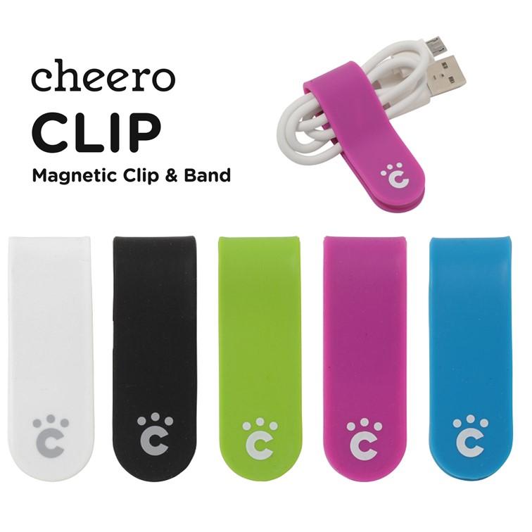 チーロ 万能 クリップ 信用 cheero シリコン 新色追加 CLIP マグネット 全色セット