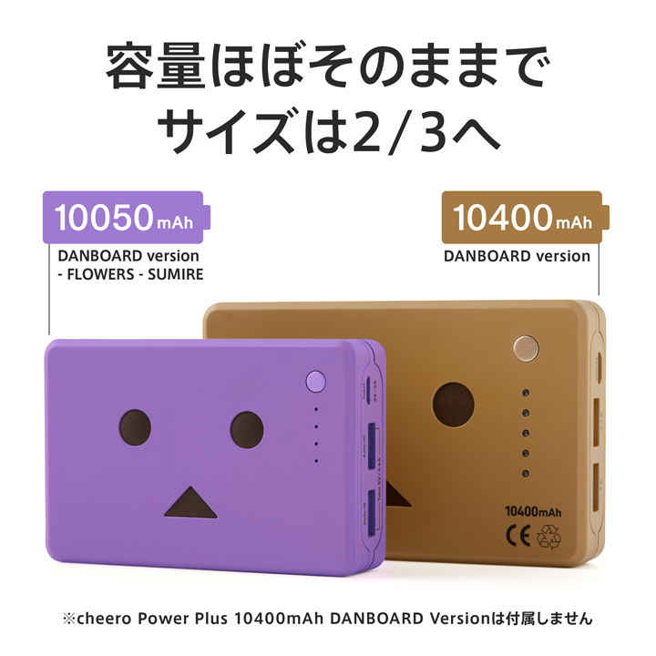 cheero Power Plus 10050mAh DANBOARD version-FLOWERS - mobile battery iPhone 6 s/6 s Plus / various iPhone / iPad / Android / Xperia / Galaxy / other smartphone / Tablet rapid charger for