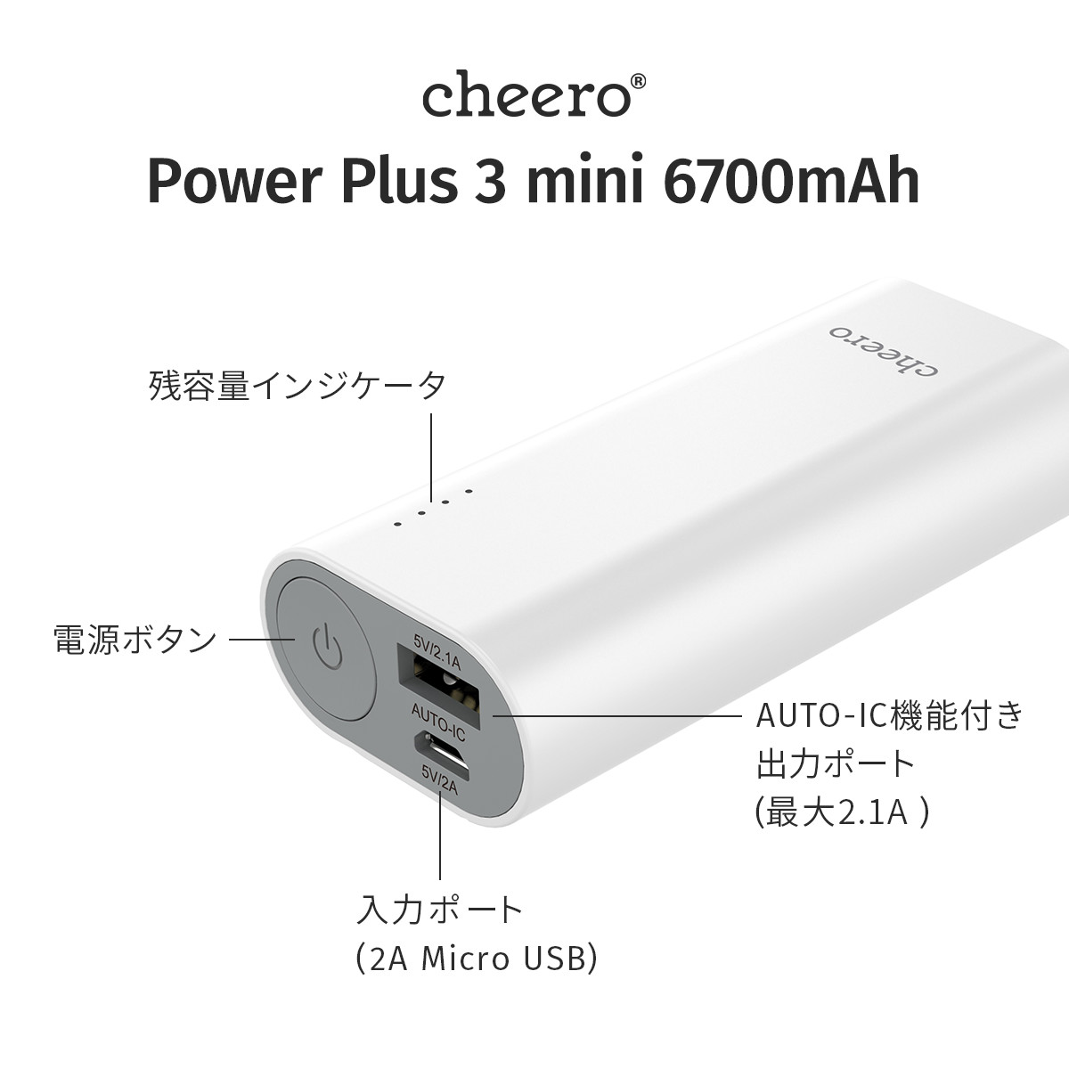 cheero Power Plus 3 mini 6700mAh large mobile battery [Japanese  Sanyo/Panasonic high quality battery powered] iPhone 6 s/6 rapid charger  for s