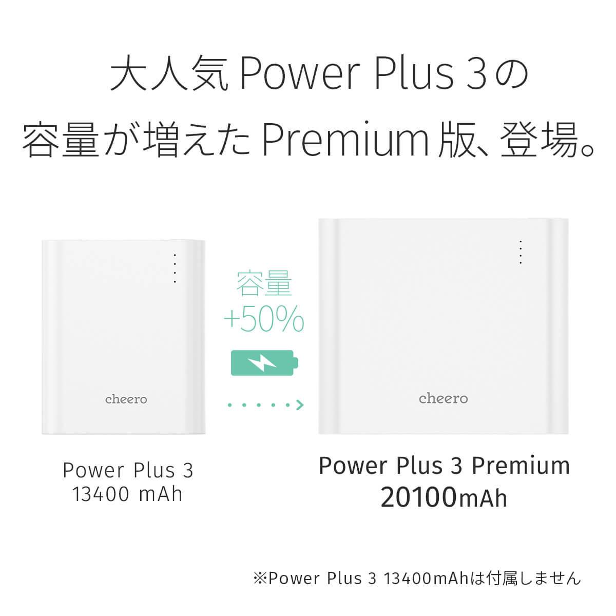 ★대응★cheero Power Plus 3 Premium 20100 mAh 모바일 배터리 신형 Macbook / iPhone 7 / 7 Plus / 6 s / 6 s Plus / iPad / Android / Xperia / Galaxy /타블렛/게임기/ Wi-Fi라우터등 급속 충전 대응 3 포토