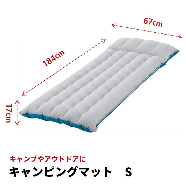 手触りが良いためキャンプに最適な眠りをお届けできます スーパーSALE 激安 10%off キャンピングマットS 67997 67x184x17cm 期間限定の激安セール レジャー キャンプ